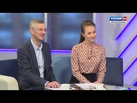 """""""Вечерний Архангельск"""" от 1 февраля 2019 г."""