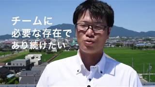 協栄信用組合 企業紹介動画
