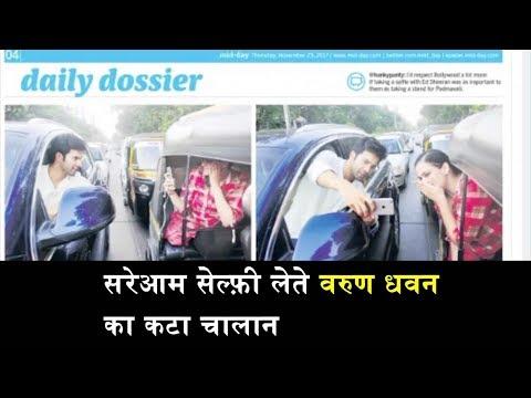Mumbai Police WARNS Varun, Issues Challan For Selfie Adventure