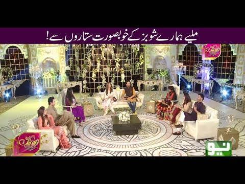Meet our beautiful Showbiz celebrities Transmission Eid Rang