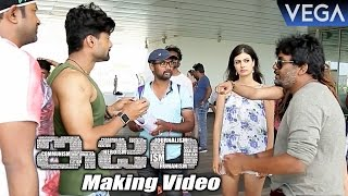 Watch ISM Movie || Ism / Title Song Making Video || Latest Tollywoo...