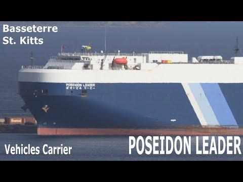 Vehicles Carrier POSEIDON LEADER departing the cargo port in St. Kitts !!!
