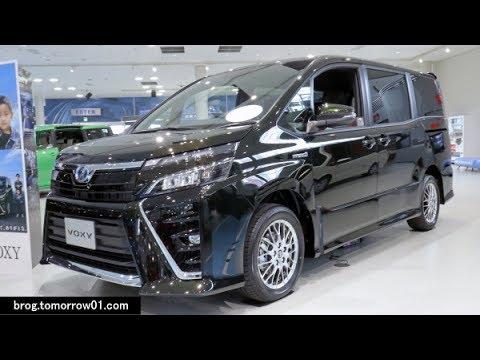 Toyota Voxy Hybrid ZS  Black