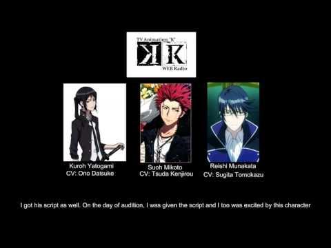 Subs Everyone loves Nakamura Yuuichi with Tsuda Kenjirou, Ono Daisuke & Sugita Tomokazu
