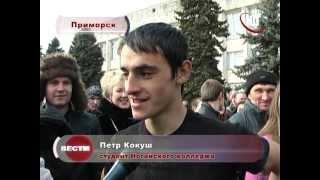 Приморск масленница 2013(Сегодня мы расскажем о том, как в минувшее воскресенье в Приморске прошли масленичные гулянья. Их основным..., 2013-03-20T11:53:33.000Z)