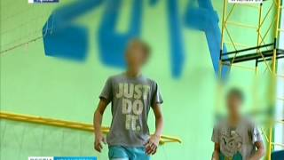 В Казачинском районе школьник чуть не умер на уроке физкультуры