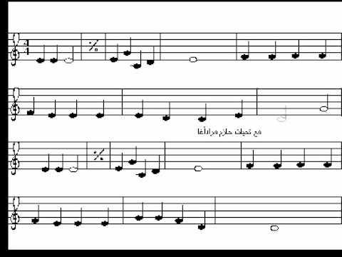 انتهت صلاحيته برج عيد الفصح نوتات بيانو للمبتدئين Arkansawhogsauce Com
