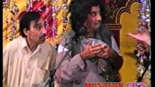 BEST JOB IN PAKISTAN( SAID REHMAN SHENO OU ISMIAL SHAHID)