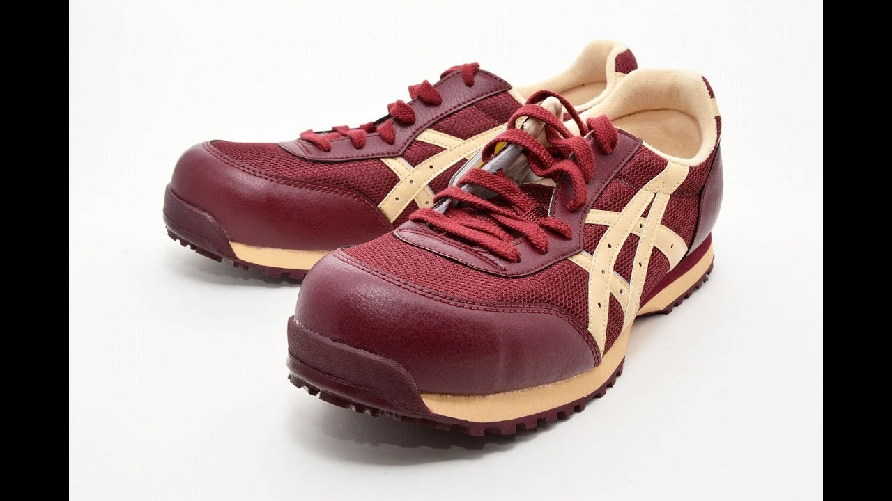 1ae82aedcedd12 64335 Asics safety shoes fis32l 26.5cm - YouTube