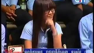នាយ ពែក មី ច្រៀងសុំស្នេហ៏ស្រីស្អាត Peakmi Song, Khmer music