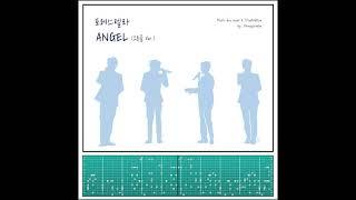 Angel - 포레스텔라 [오르골 Covered by.…