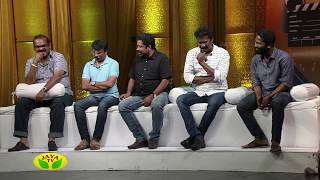 Gambar cover Paychu Mandram Diwali Special 2017 - Extracts 02