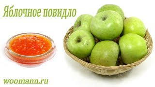Рецепт повидло яблочное
