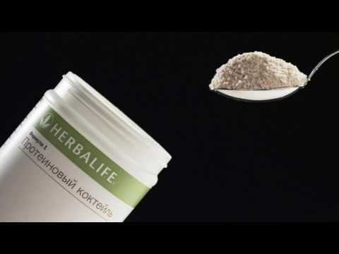Протеиновый коктейль Формула 1 от Herbalife сбалансированная еда в стакане со вкусом клубники.