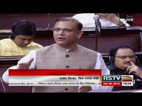 Reply of Sh. Jayant Sinha on the discussion on The Regional Rural Banks (Amendment) Bill