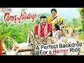 Adupuliyattam Malayalam Movie A Perfect Backdrop For a Horror Ride - Filmyfocus.com