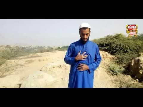 Hamed Ham sab ka khuda tu hai by Habib Qadri  HeroGold
