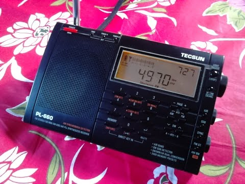 All India Radio, Shillong (North Eastern Service) 4970 kHz