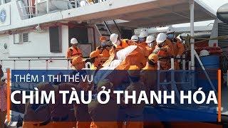 Thêm 1 thi thể vụ chìm tàu ở Thanh Hóa | VTC1