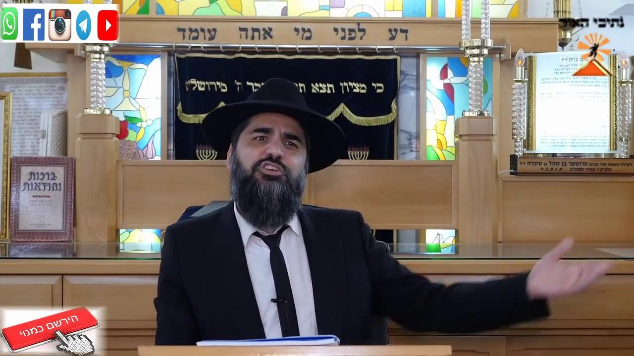 הרב יונתן בן משה   רבניות עושות הפרשות חלה עד 00 00 בלילה מה עם הילדים   מה עם בעלך