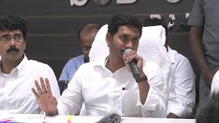 AP CM YS Jagan conducts review meeting with authorities on Boat Accident in Godavari River