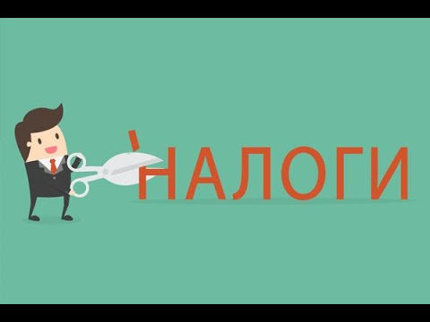 Победа гражданина СССР в суде над Налоговой РФ!