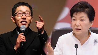 박근혜 vs 김제동 사드 100분 토론