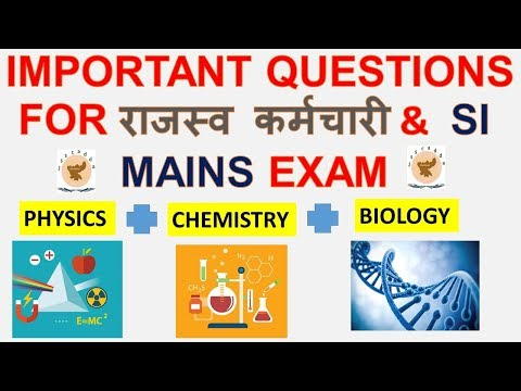 JSSC / SCIENCE IMPORTANT QUESTIONS FOR राजस्व कर्मचारी & SI MAINS EXAM