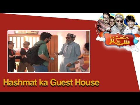 Hashmat ka Guest