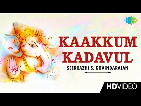 kaakkum-kadavul- -tamil-devotional-video-songs- -seerkazhi-s.-govindarajan- -vinayagar-songs