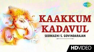 Download Kaakkum Kadavul | Tamil Devotional  Songs | Seerkazhi S. Govindarajan | Vinayagar Songs MP3 song and Music Video