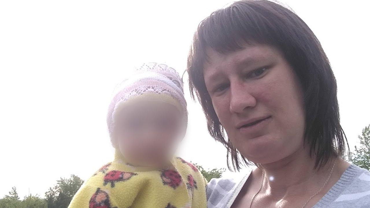 Мать постирала девочку в стиральной машине. - YouTube