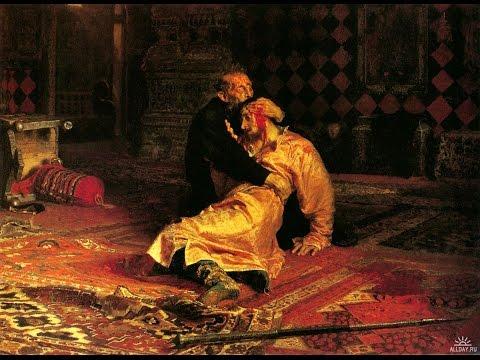 Иван Грозный вёз своего сына в Питер! Да немного поспешил....