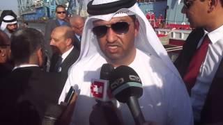 قناة السويس الجديدة:سلطان الجابر يعلن دعم الامارات لمصر فى فى قناة السويس الجديدة
