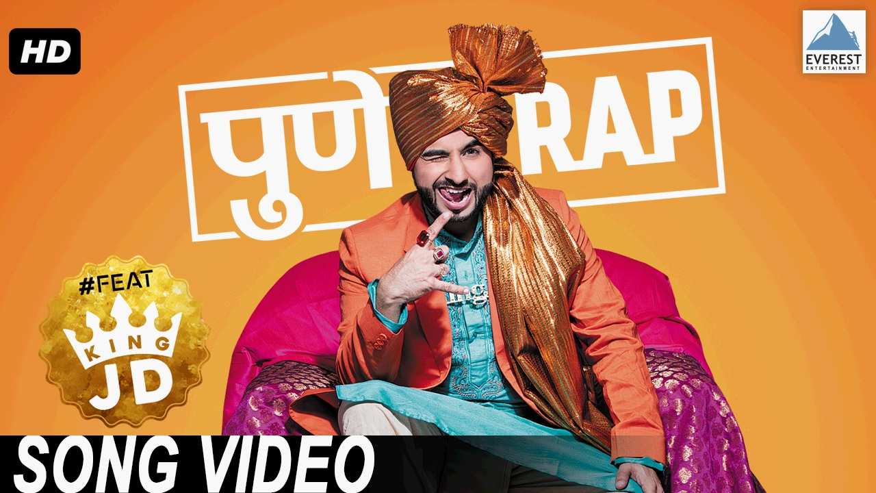 Pune RAP Song feat. Shreyash Jadhav (The King JD) | Superhit Marathi Songs | मराठी गाणी
