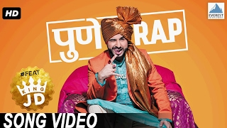 पुणे RAP Song Video feat. Shreyash Jadhav (The King JD) | Latest Marathi Songs 2017 | मराठी गाणी