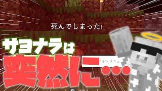 【マイクラ】#4 よっしゃ!ついに家が完成sくぁwせdrftgyふじこlp【ド…