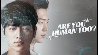 K-Drama Are You Human Too? Various Artists:  A.I To Human