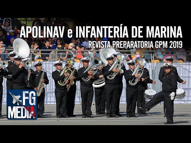 Academia Politécnica Naval y Batallón Infantería de Marina N° 21