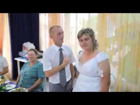 Приколы на свадьбах ютуб видео