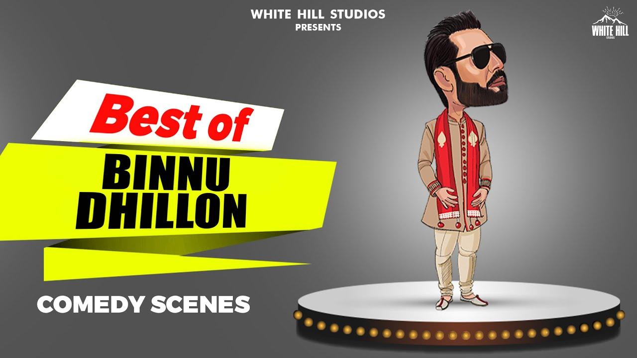BEST OF BINNU DHILLON 2: Punjabi Comedy Scenes   Comedy Videos   Funny Video   Punjabi Movies Scenes