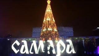 Самара 30.12.16 Площадь Куйбышева