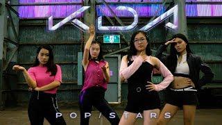 """K/DA - """"POP/STARS (ft Madison Beer, (G)I-DLE, Jaira Burns)"""" Dance Cover by MONOCHROME"""