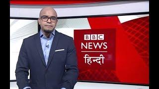 Download China के Extradition Law को लेकर Hong Kong में क्यों मचा है हंगामा?: BBC Duniya with Vidit Mp3 and Videos