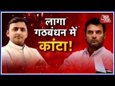 Halla Bol: Akhilesh Accommodates Mulayam's Men In Samajwadi Party's Lists Of 209 Candidates