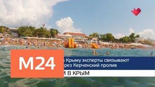 """Москва и мир"": безопасная ""Иволга"" и импичмент Трампу - Москва 24"