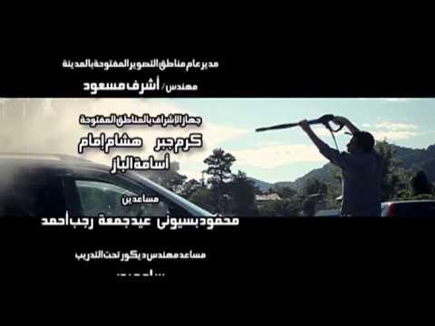 تتر النهايه لمسلسل خرم ابره ايقاع شرقى احمد بدير thumbnail