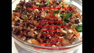 Салат из баклажана на вкус как грибы