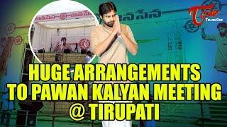 Gabbar Singh Returns    Huge Arrangements to Pawan Kalyan Meeting @ Tirupati