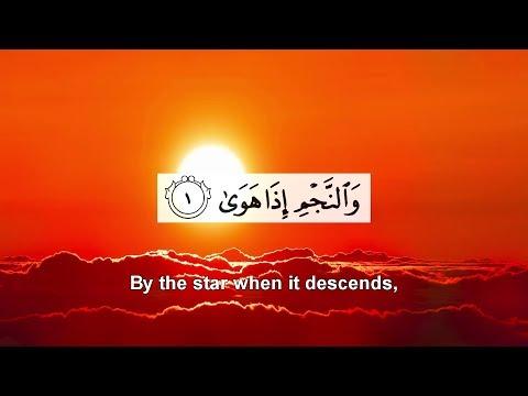 Surah Najm   Mishary Al Afasy   New Rare Recitation